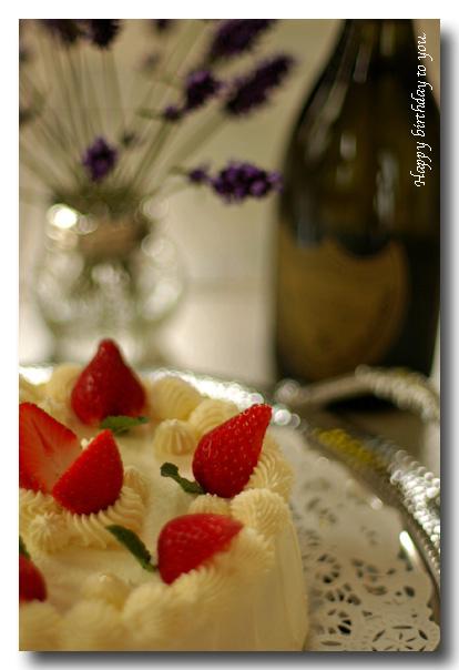 BD_cake_05.01.07_2.jpg