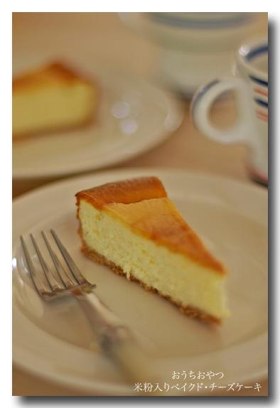 cheesecake_05.24.07.jpg