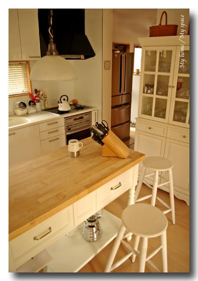 myhome_kitchen.jpg