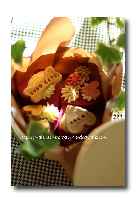 valentine_cake2012.jpg