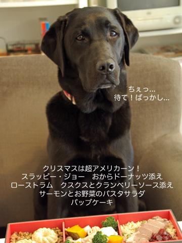 xmas-dinner-mora-IMGP0556.jpg