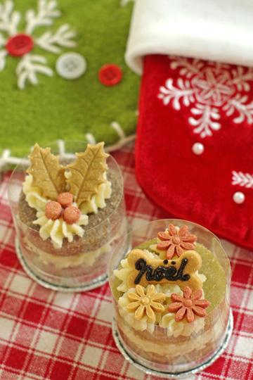クリスマス2011e-dog.jpg