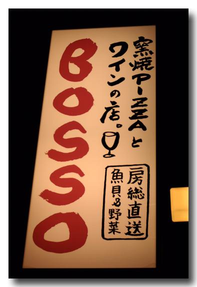 bosso_1.jpg